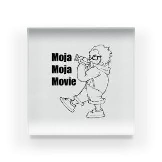 MojaMojaMovie Acrylic Block