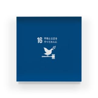 SDGs16 Acrylic Block