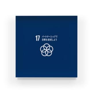SDGs17 Acrylic Block