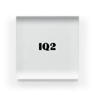 IQ2 Acrylic Block