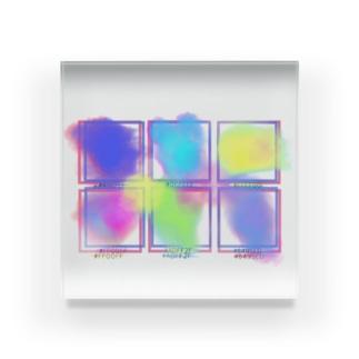 カラーコード Acrylic Block