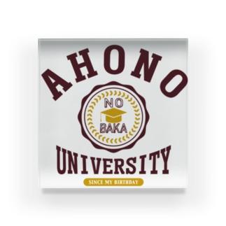 アホの大学 Acrylic Block