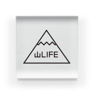 山LIFE Acrylic Block