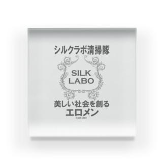 エロメン清掃隊(グレー) Acrylic Block