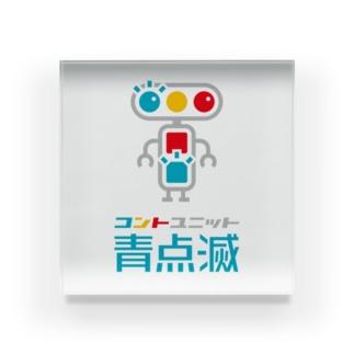 キャラクター+文字 Acrylic Block