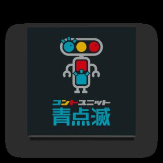 青点滅のグッズ売り場のキャラクター+文字 Acrylic Block