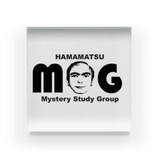 msg Acrylic Block