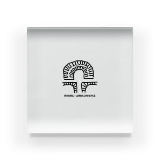 縄張り図シリーズ:丸馬だし Acrylic Block