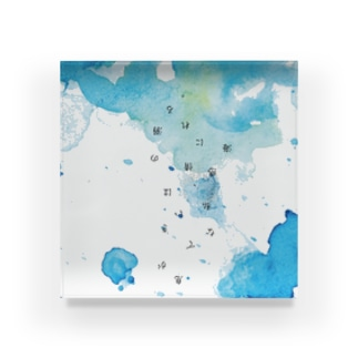 溺れる Acrylic Block