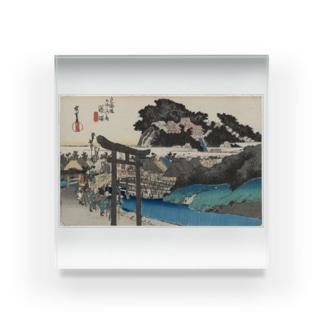 藤澤 (遊行寺) 東海道五十三次 (保永堂版) 歌川広重 Acrylic Block