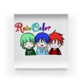 RainColorグッズ第2弾 Acrylic Block
