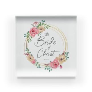 the Bride of Christ Acrylic Block