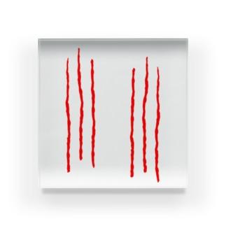 爪痕 Acrylic Block