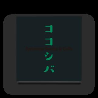 ココシバのココシバグッズp2 Acrylic Block
