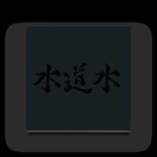 yojiyojlの水道水 Acrylic Block