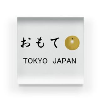 おもてなし 日本・東京 Acrylic Block