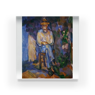 ポール・セザンヌ / 1906 /The Old Gardener / Paul Cezanne Acrylic Block