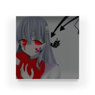 人権 Acrylic Block