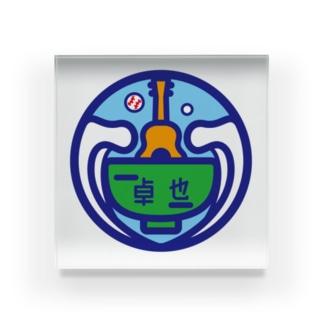 パ紋No.3399 卓也 Acrylic Block