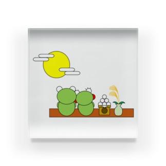 お月見のかえるさん夫婦 Acrylic Block