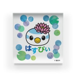 はすぴぃ Acrylic Block