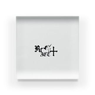 リアクトプラス Acrylic Block
