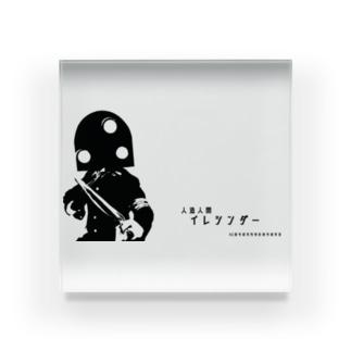 人造人間イレシンダー(モノクロ) Acrylic Block