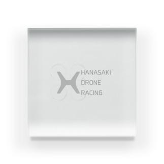 Drone Acrylic Block