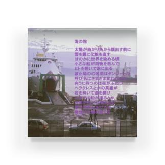 詩:海の旅 Poetry: Travel for the Sea in Japanese language Acrylic Block