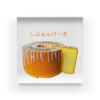 シフォンケーキ好き Acrylic Block