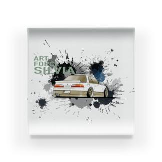 s13 Acrylic Block