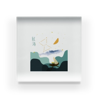 航 海 . Acrylic Block