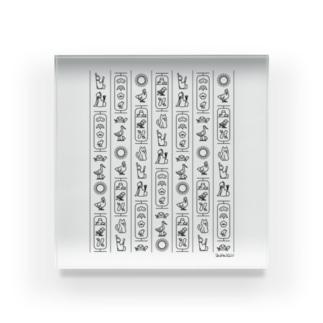 日本ヒエログリフ アクリルブロック