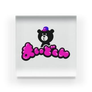 まいどくんのロゴ Acrylic Block