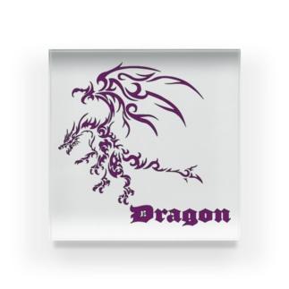 ドラゴンⅦ(紫色) Acrylic Block