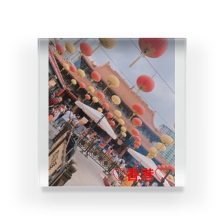 香港 ♡ Acrylic Block