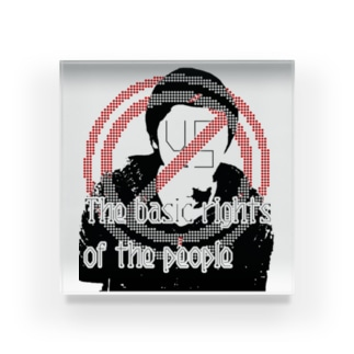 Stop the basic rights of the people(国民の基本的な権利を停止) Acrylic Block
