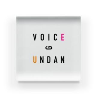 voice no item Acrylic Block