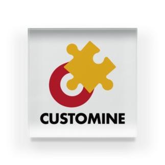 Customine Acrylic Block