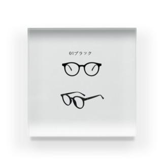 眼鏡 流行 2020で常にスタイルアップ! Acrylic Block