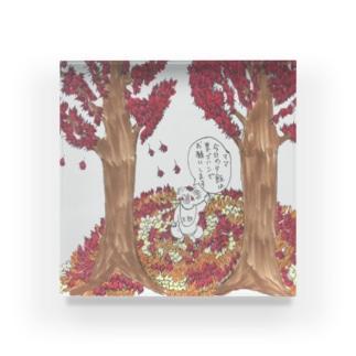 コアラの太郎 食欲の秋2018 Acrylic Block