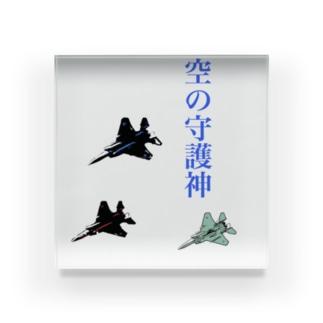 イーグルドライバー 空の精鋭たち Acrylic Block