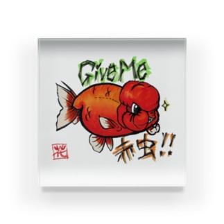 【金魚】 ランチュウ~贅沢は素敵だ~ Acrylic Block