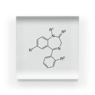 ベンゾジアゼピン Acrylic Block