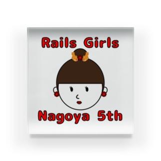 Rails Girls Nagoya 5th Acrylic Block