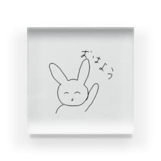 手書きゆるうさぎ(おはよう) Acrylic Block