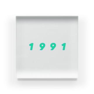 green_blue Acrylic Block