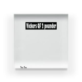 Vickers  QF 2pounder. MK1 Acrylic Block