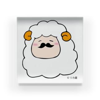 ヒゲ羊 アクリルブロック