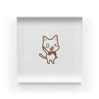 白ねこ公式キャラクター Acrylic Block